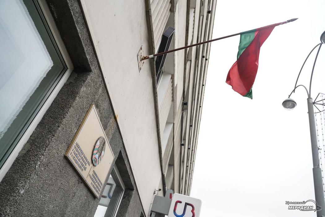 Екатеринбург митинг Беларусь посольство Белоруссия