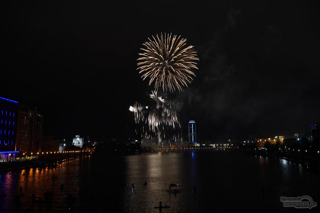Екатеринбург салют День города 2020