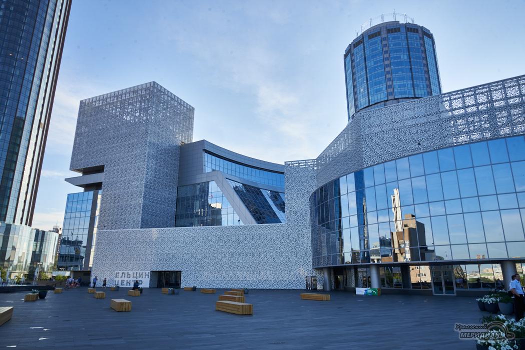 Ельцин центр екатеринбург