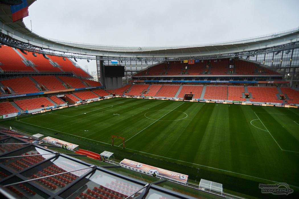 Екатеринбург арена стадион