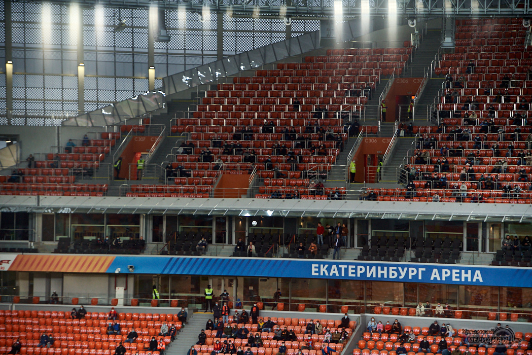 Екатеринбург арена стадион трибуны