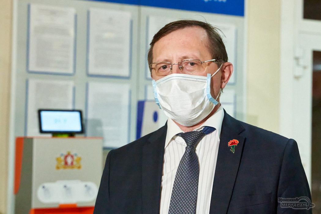 Школа Екатеринбург ЕГЭ голосование Павел Креков