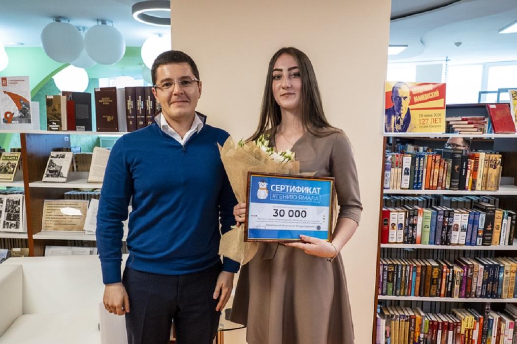 Глава Ямала вручил гранты победителям всероссийской олимпиады школьников