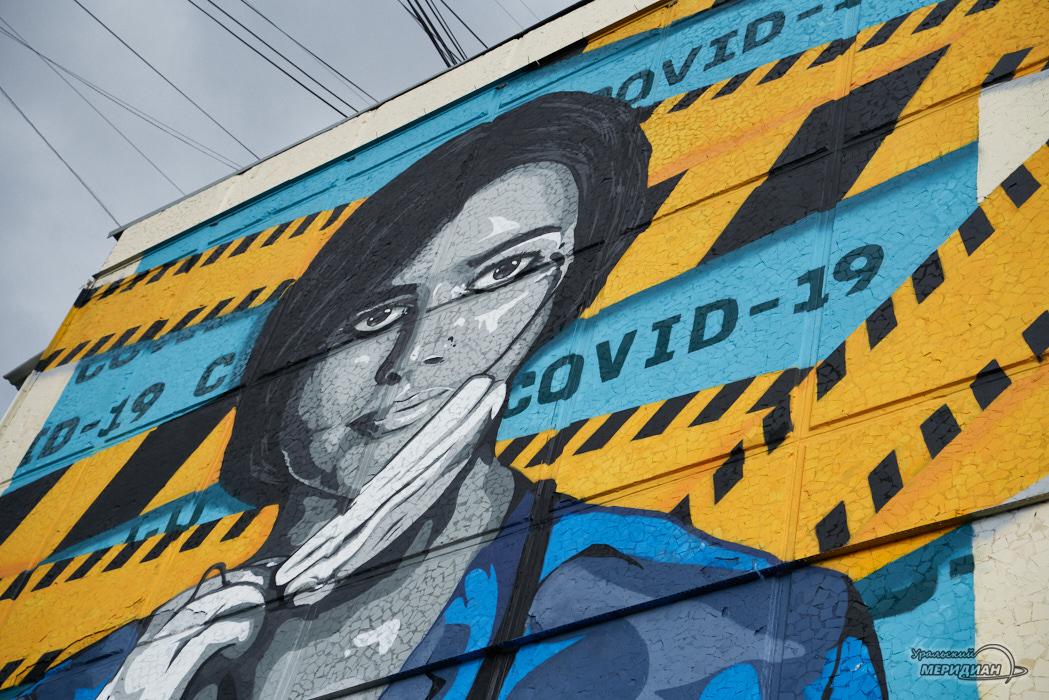 Graffiti medik karantin koronavirus Ekaterinburg 1