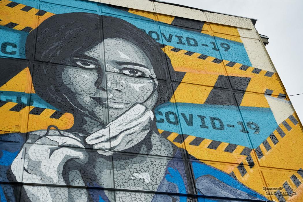 Graffiti medik karantin koronavirus Ekaterinburg 2