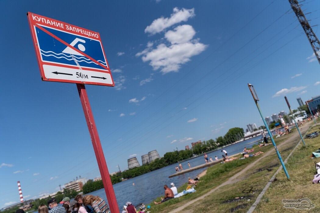 Купальный сезон пляж река озеро Купание запрещено