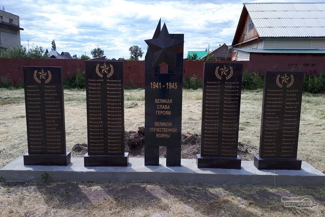Обновленный обелиск Курганская область