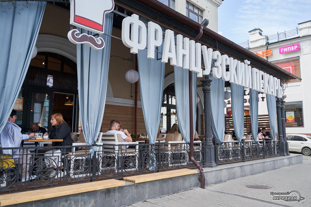 Letnee kafe Ekaterinburg francuzskij pekar