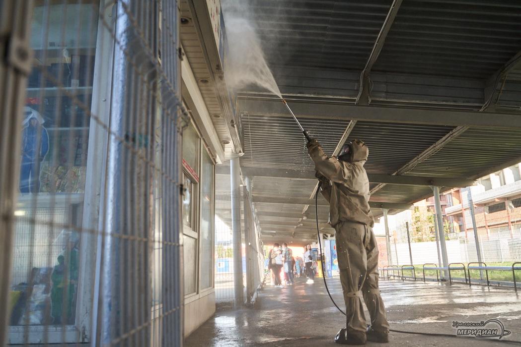 МЧС дезинфекция южный автовокзал карантин
