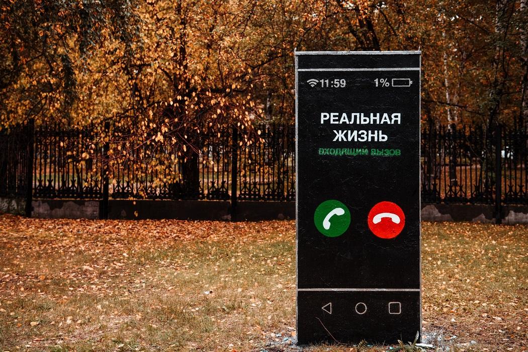 На фестиваль стрит-арта в Тюмень приедут художники из 11 городов России