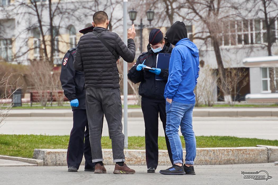 Полиция МВД карантин