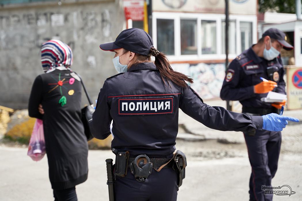 Полиция МВД карантин рейд