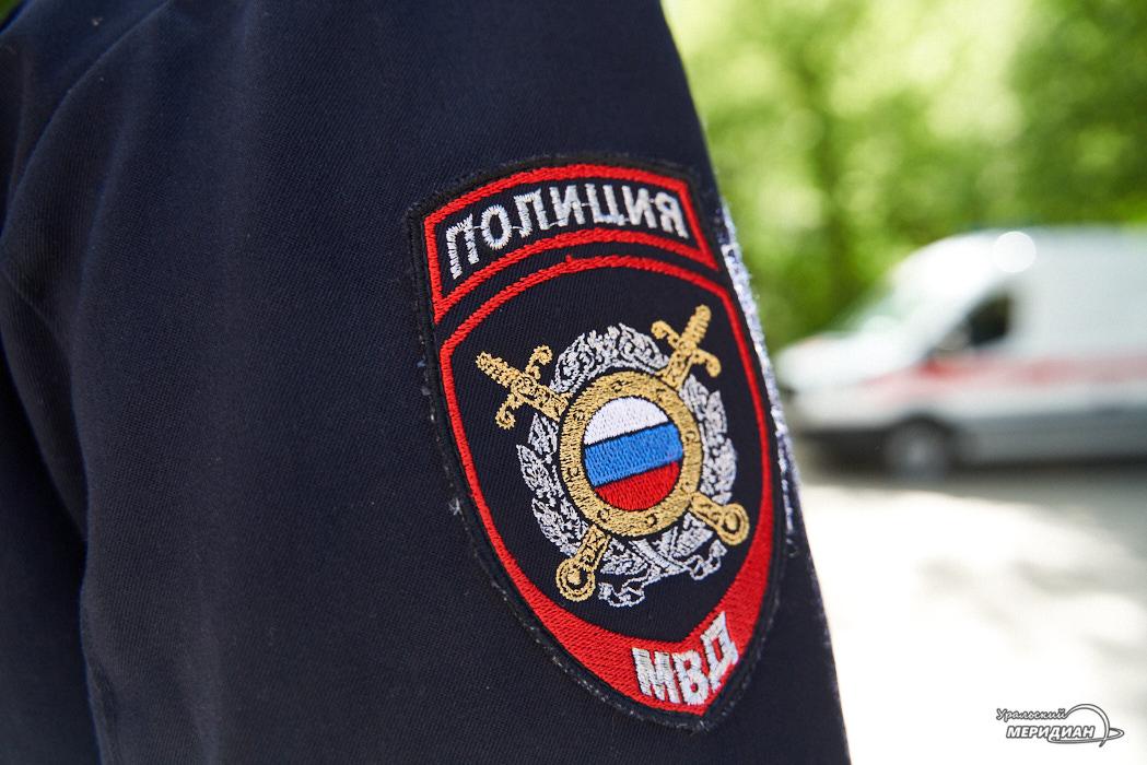 Policiya MVD shevron