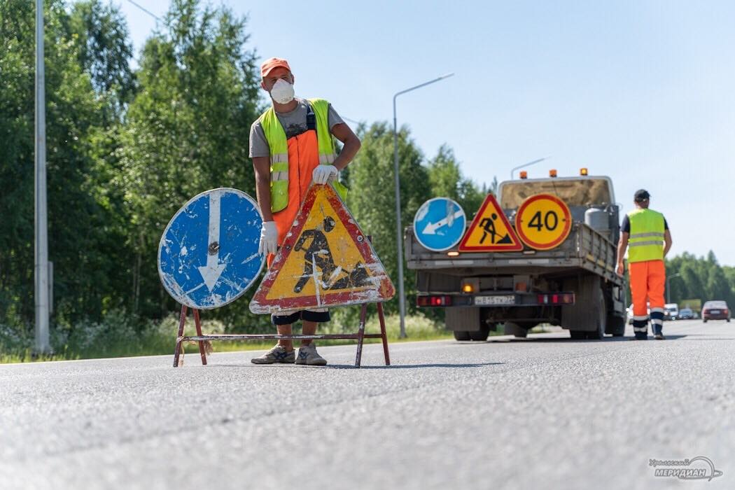 Разметка трасса дорога дорожные работы
