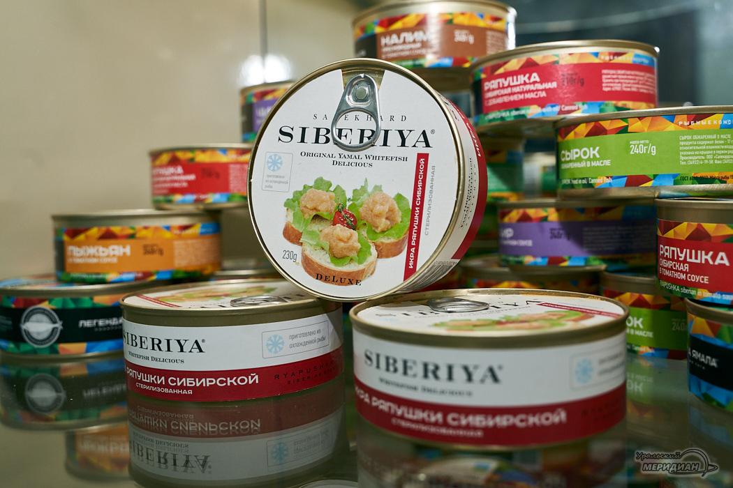 На Ямале выполнили годовой план по поставке продуктов питания за границу