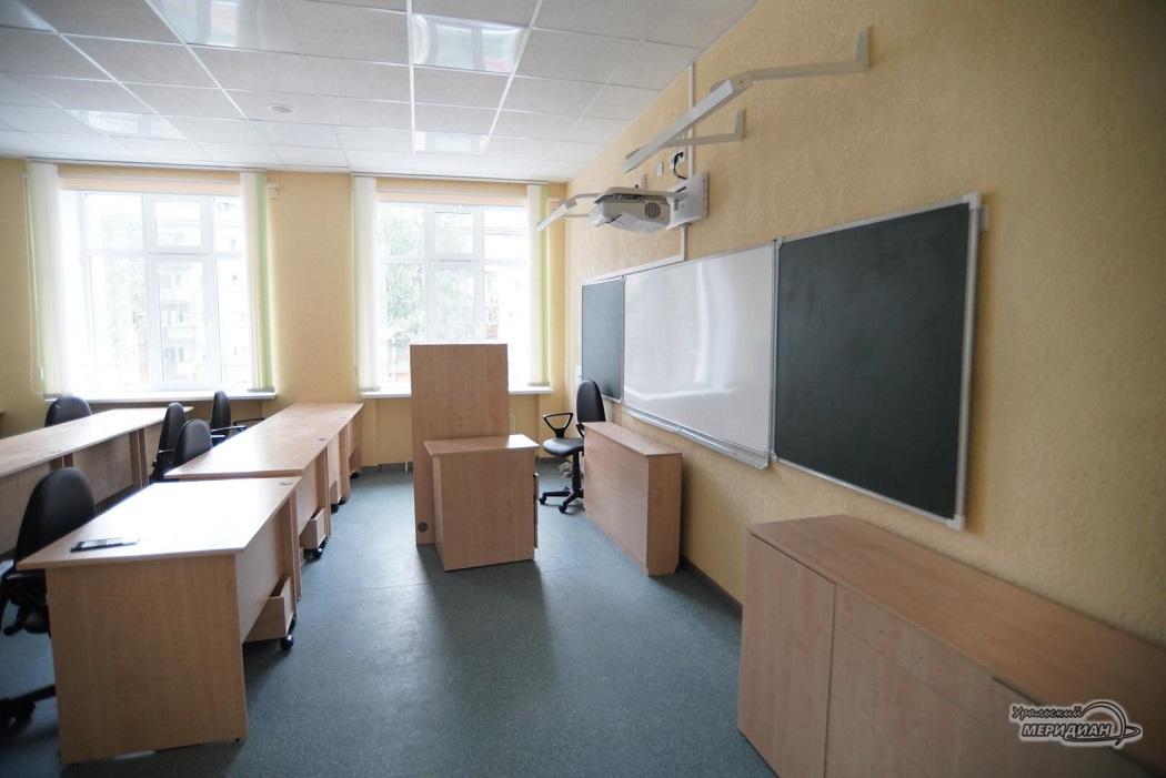 Shkola 43 Ekaterrinburg 10