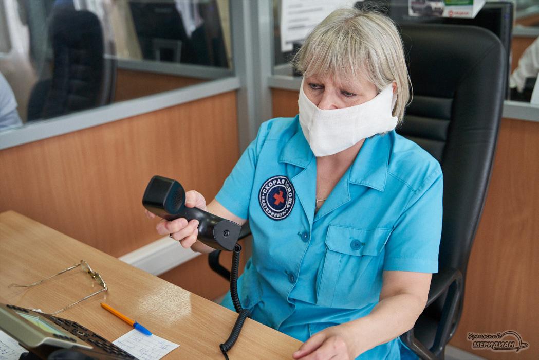Skoraya pomoshh dispetcherskaya karantin Ekaterinburg 5