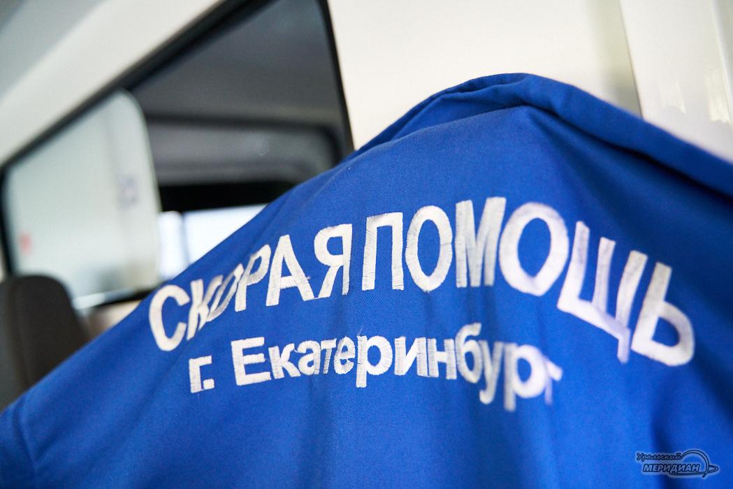 Skoraya pomoshh reanimaciya Mashina Ekaterinburg 10