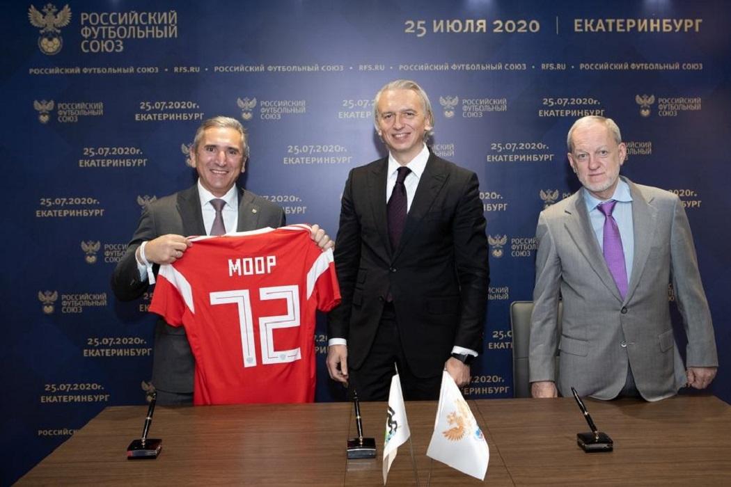 Соглашение о развитии футбола в Тюменской оласти