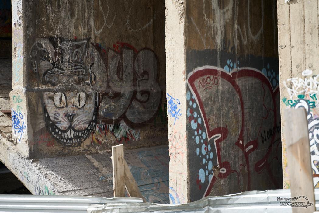 Стенография граффити стрит арт