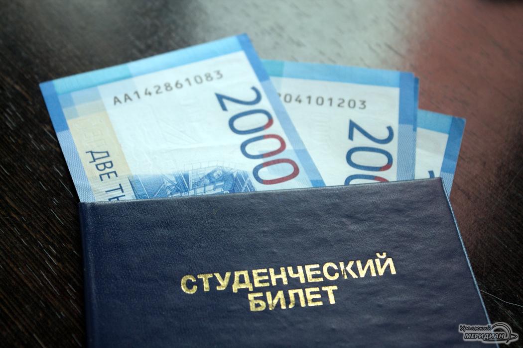 Студенческий билет взятка деньги