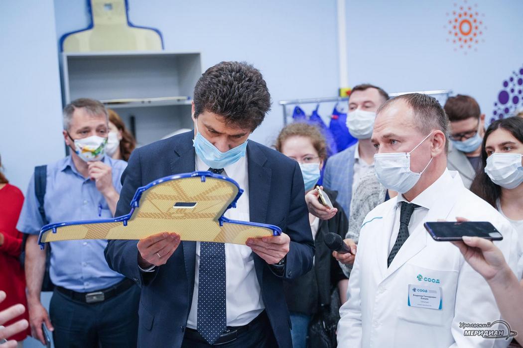 Свердловский областной онкологический диспансер