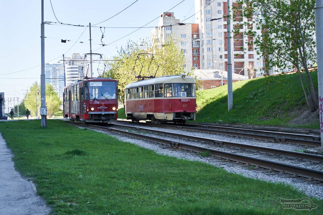 Транспорт трамвай