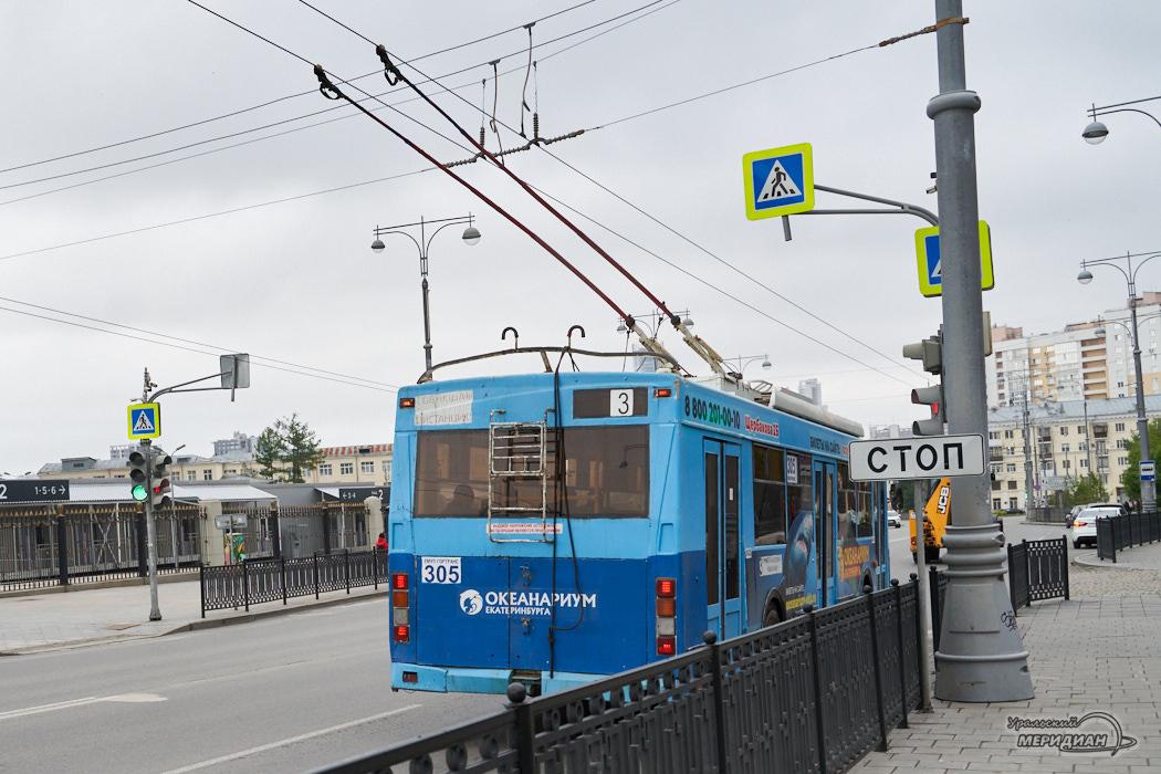 Trollejbus Ekaterinburg