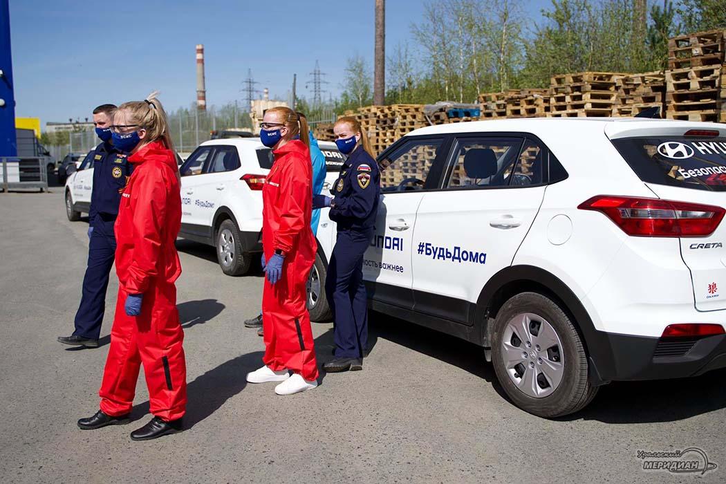 В Екатеринбурге более 1000 участников Отечественной войны