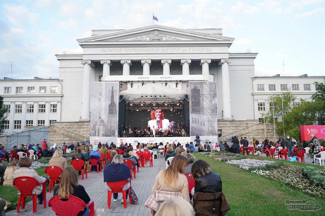 В Екатеринбурге закрылся XI Венский фестиваль музыкальных фильмов