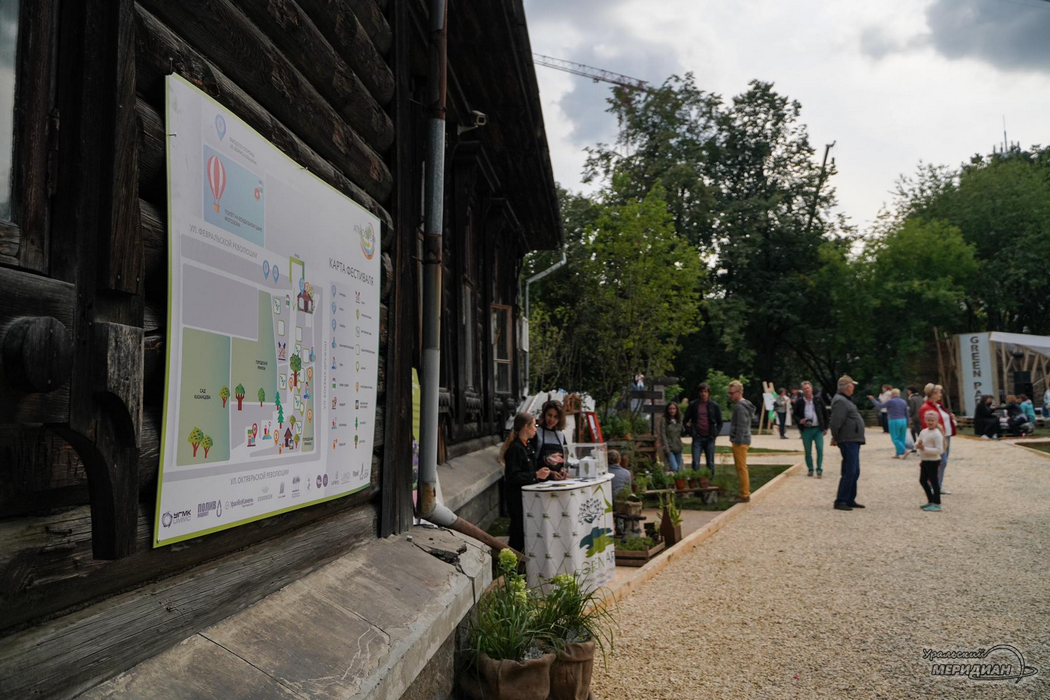 Ландшафтный фестиваль Атмосфера в Екатеринбурге