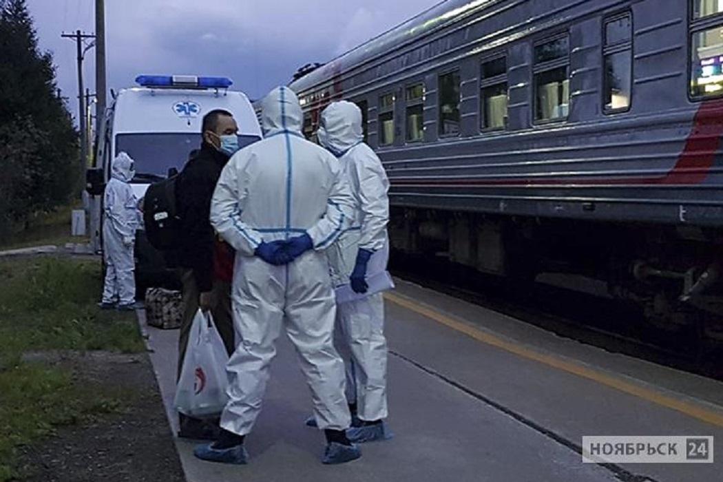 В Ноябрьске с поезда сняли COVID-пациента, сбежавшего из больницы