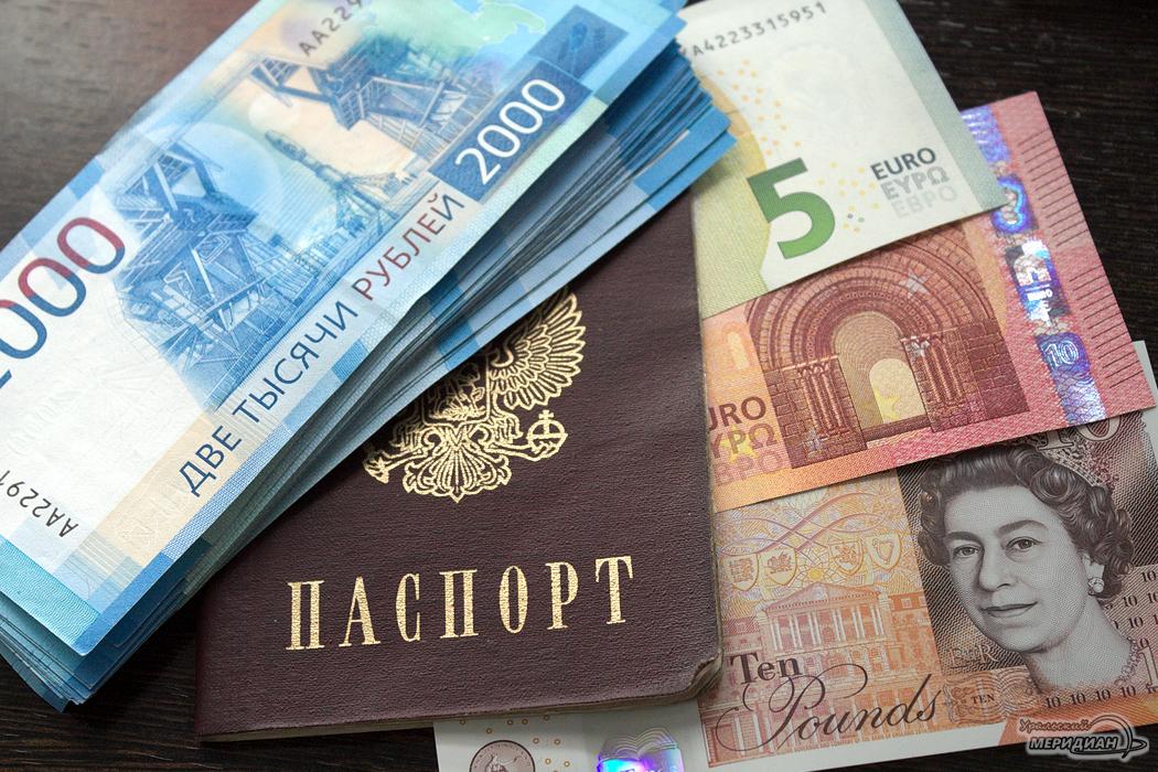 Валюта деньги паспорт