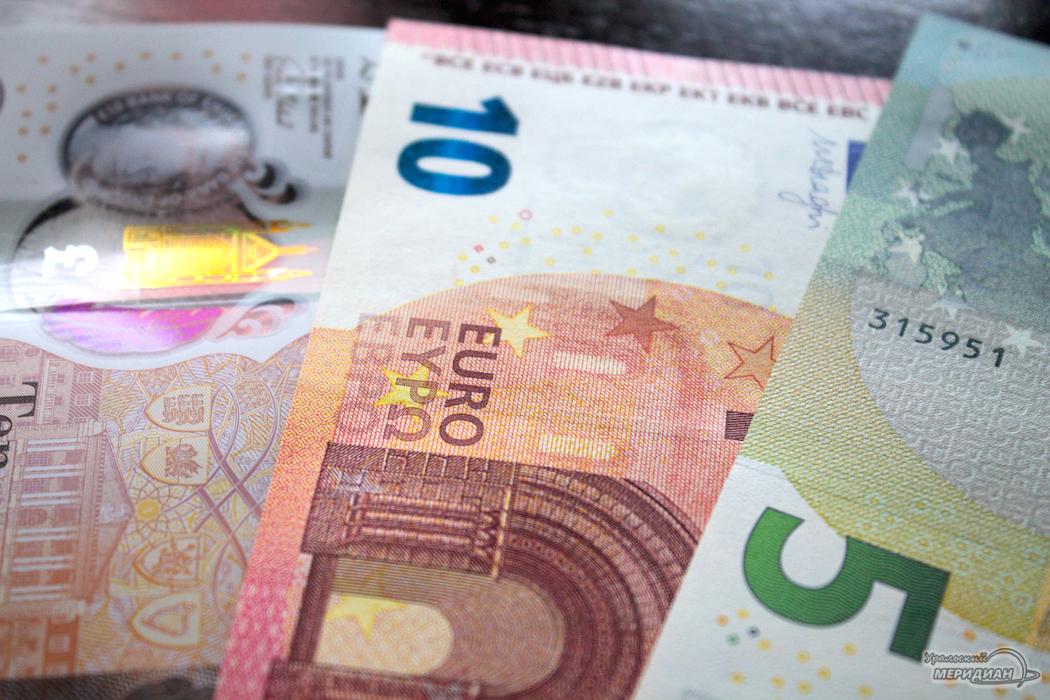 Валюта деньги