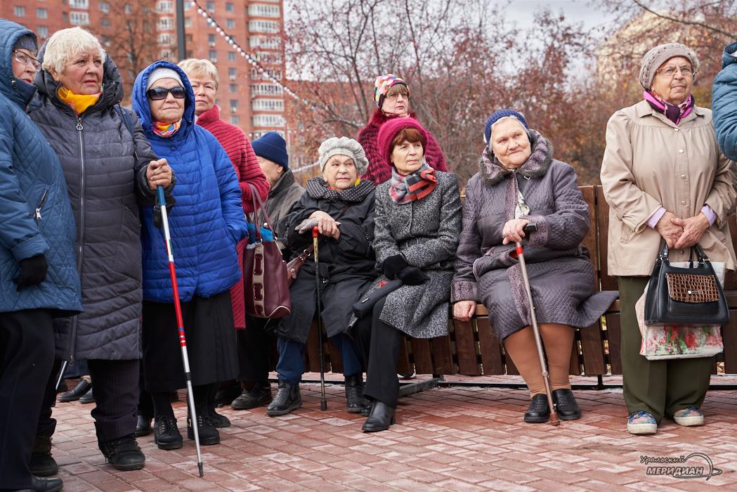 Ветераны пенсионеры