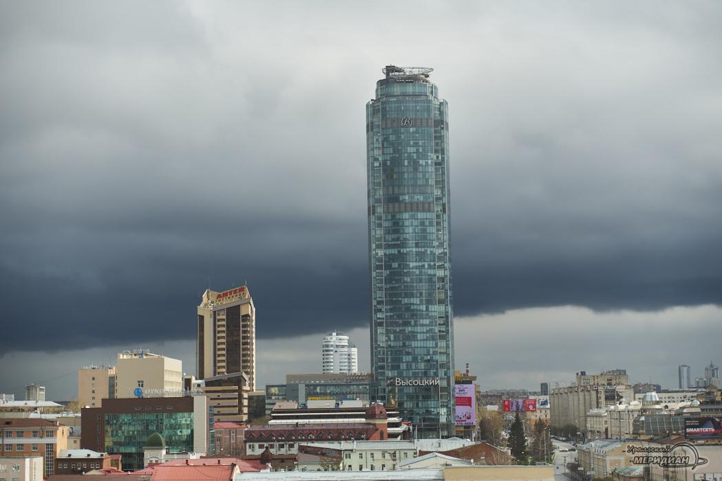 Высоцкий Екатеринбург