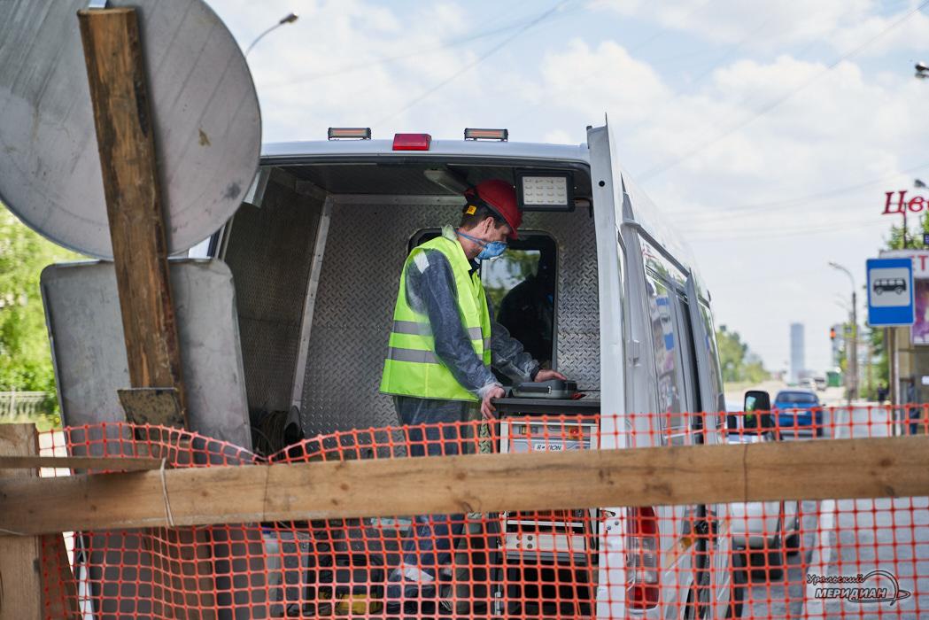 ZhKH vodokanal remont truby karantin Ekaterinburg 10