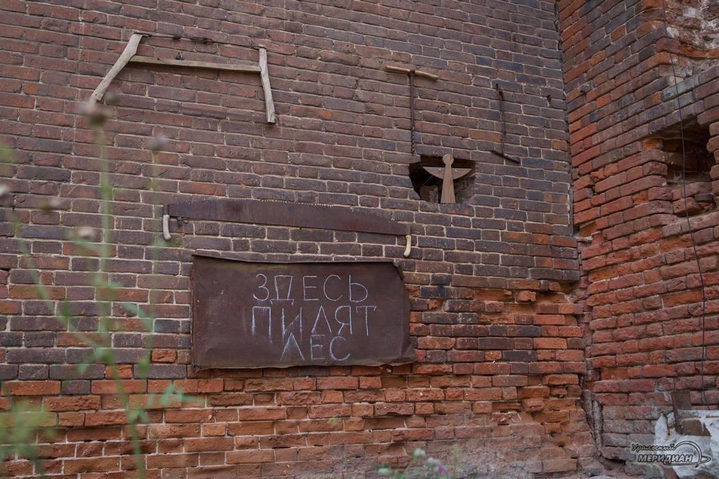 Железоделательный завод Турчаниновых-Соломирских Сысерть железо