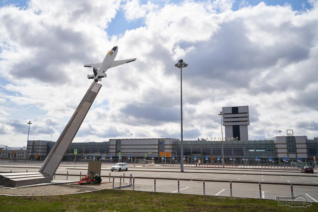 аэропорт кольцово Екатеринбург памятник самолет