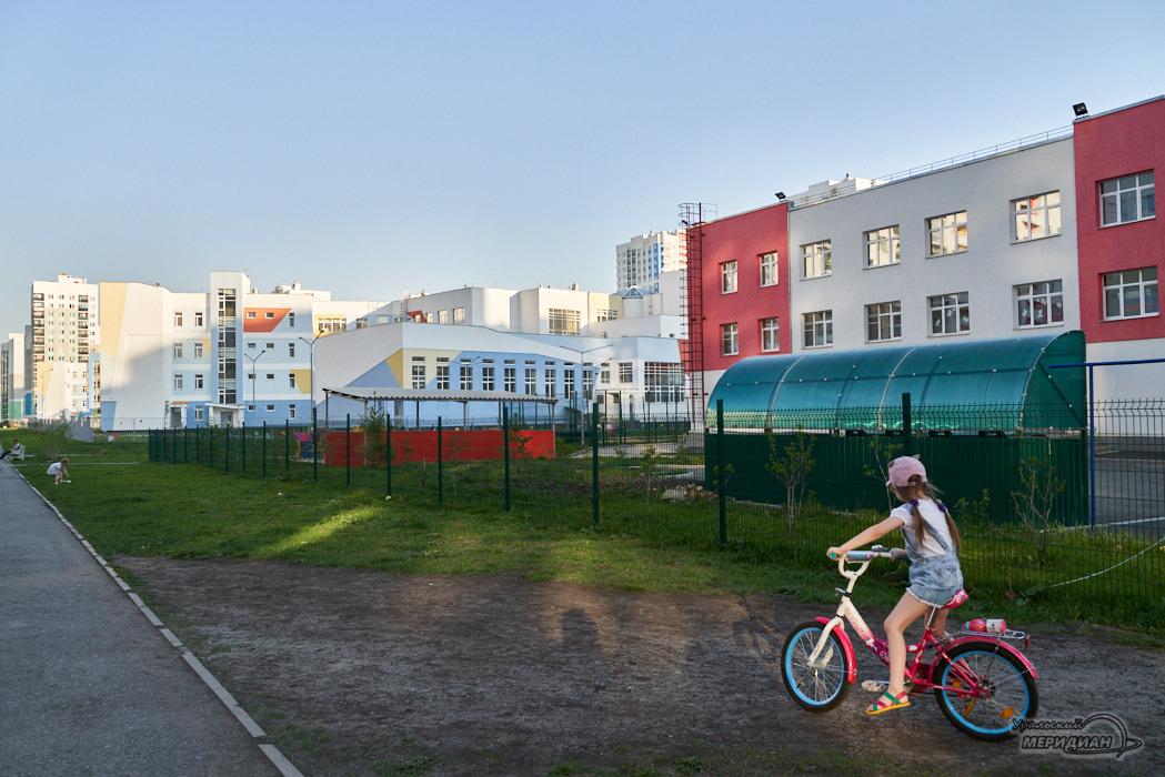 академический школа велосипед ребенок
