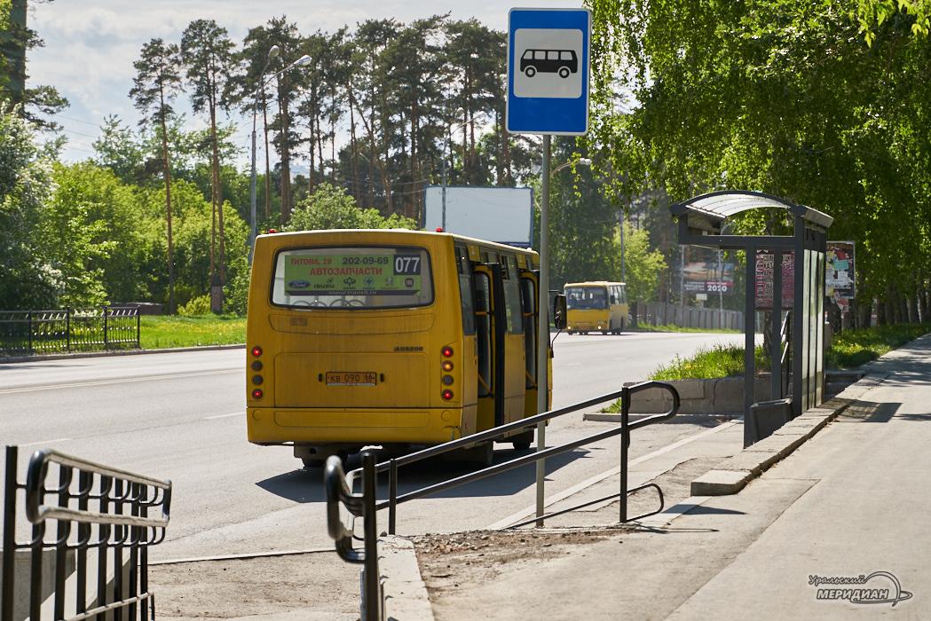 автобус остановка