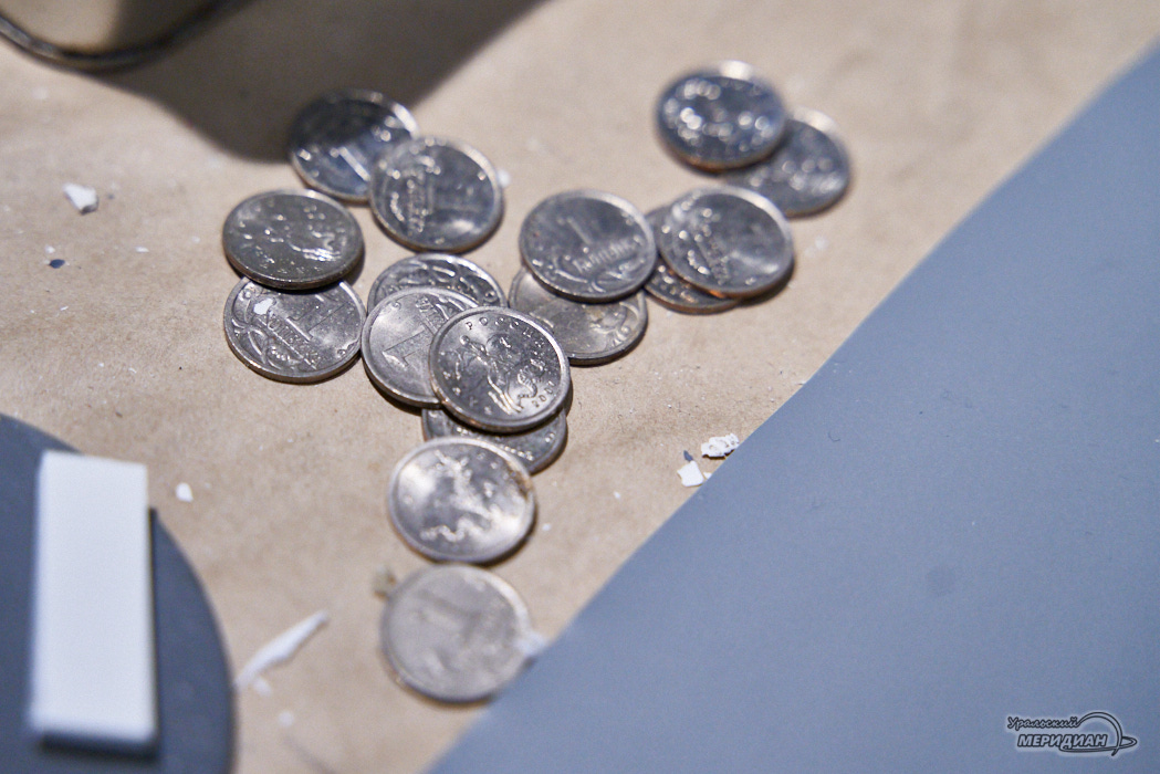 dengi monety rubl
