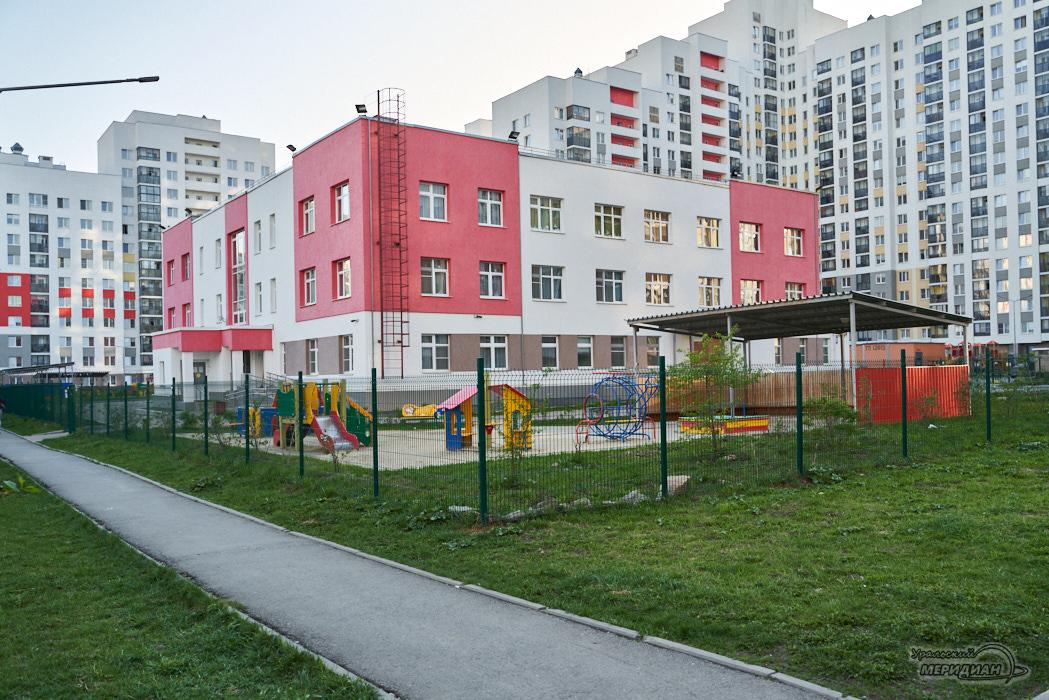 детский сад площадка