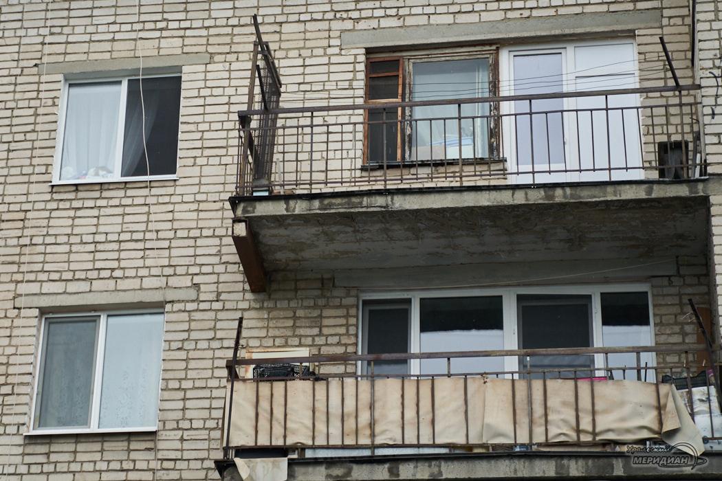 dom balkon 1