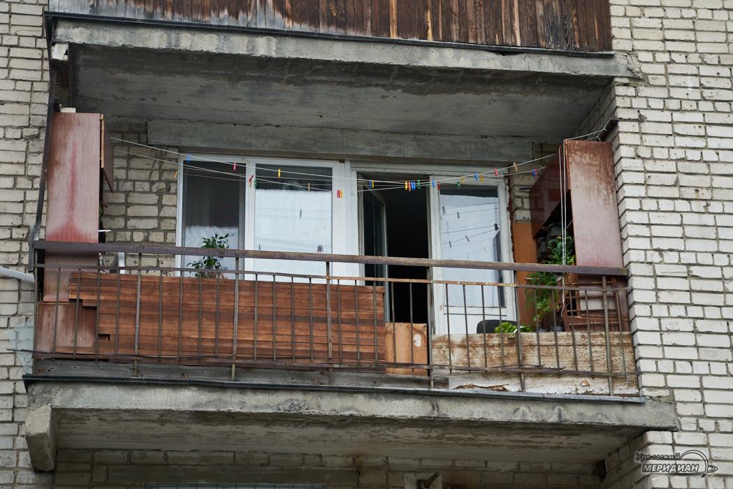 dom balkon