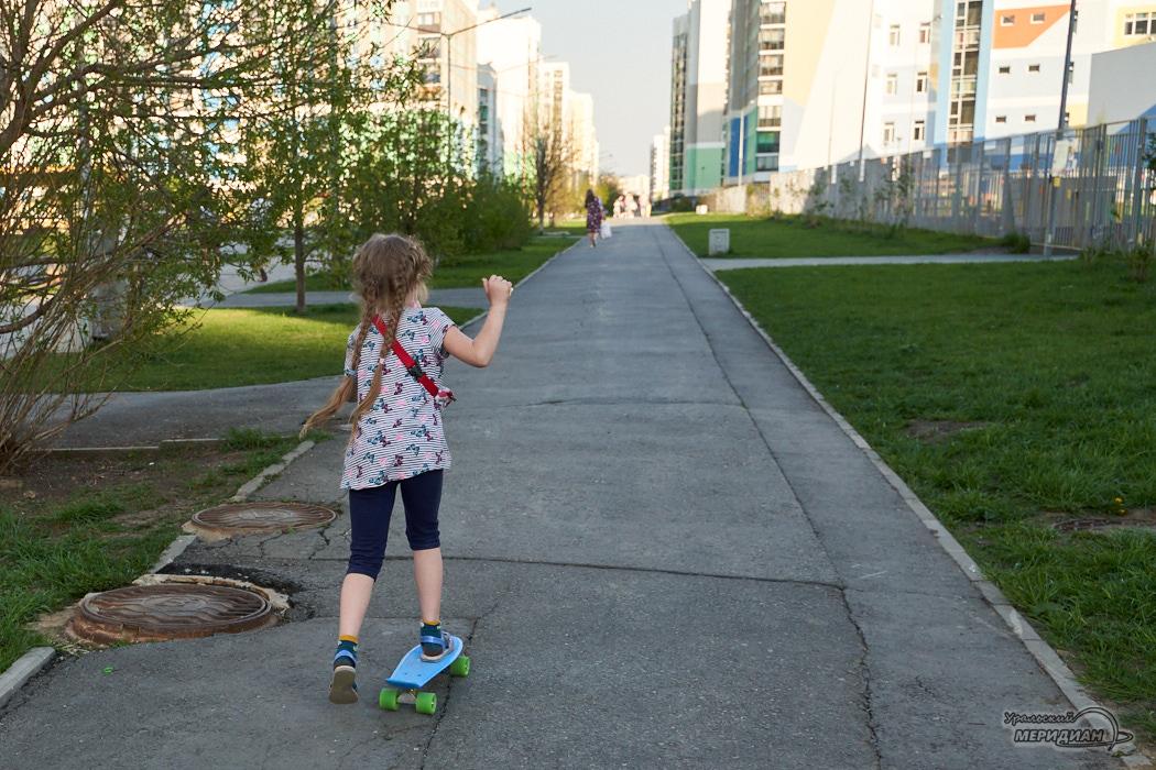 дорога ребенок самокат