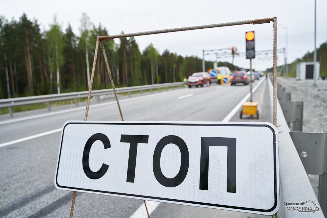 дорога ремонт дорожный знак реверсивное движение стоп