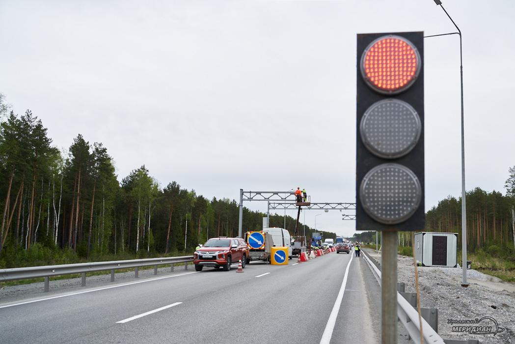 дорога ремонт дорожный знак реверсивное движение