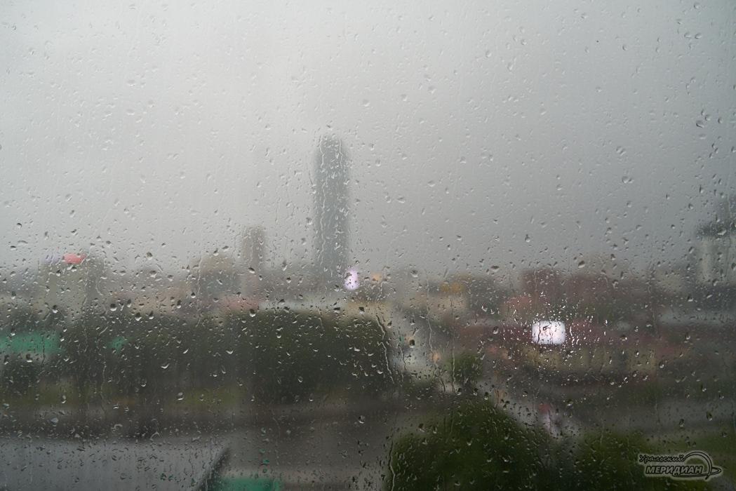 дождь Екатеринбург Высоцкий малышева