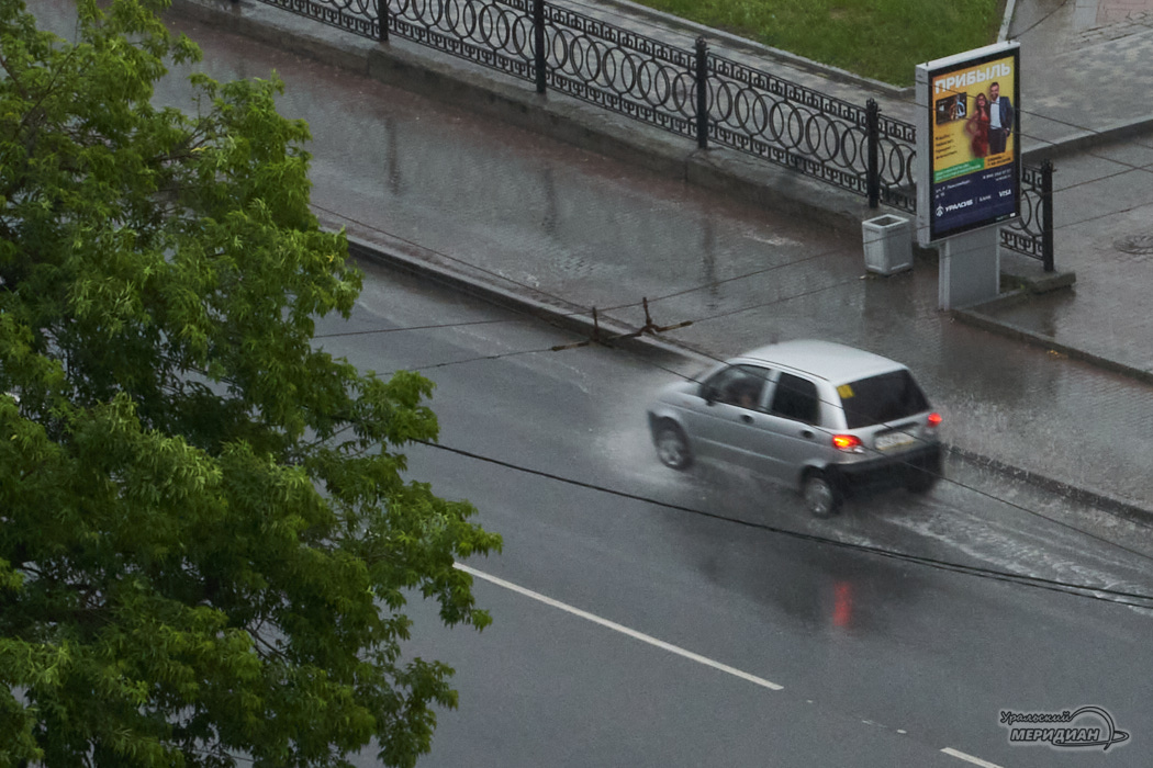 дождь машина улица дорога